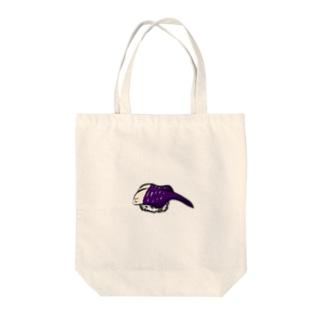 生鳥貝 Tote bags