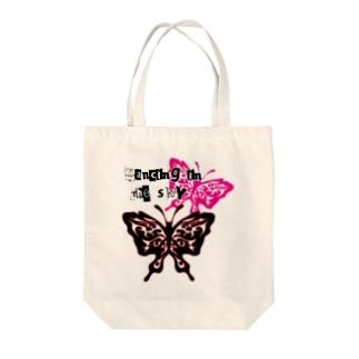 『Dancing in the sky』 Tote bags