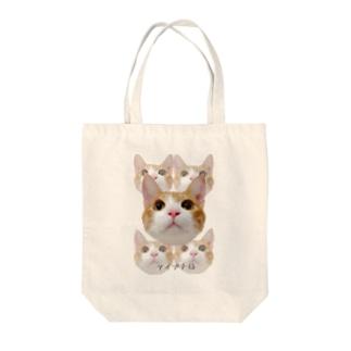 アイプチ猫みたらしカラー -弐- Tote bags