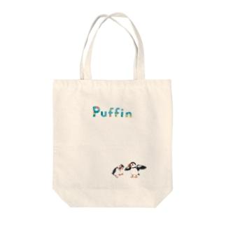 パフィン 淡色 Tote bags