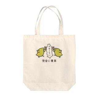 麦茶 Tote bags