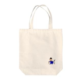 ケツプリ男爵 Tote bags