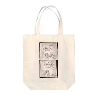 ロースくん グッズ Tote bags