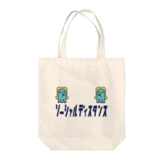 アマビエーー Tote bags
