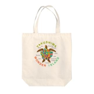 屋久島ウミガメ Tote bags