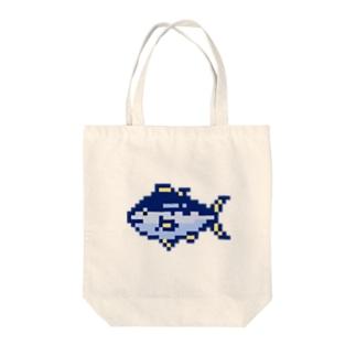 ドット絵のマグロ Tote bags