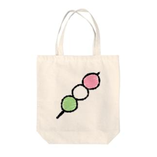 だんご Tote bags