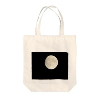 一眼レフによる月 Tote bags
