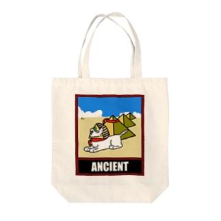 古代遺跡犬 Tote bags