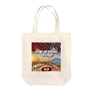 Japanese Vinyl #1 Tote bags