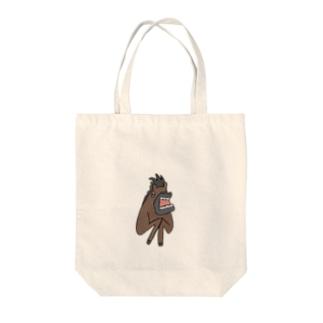 ヒヒィ〜ん馬 Tote bags
