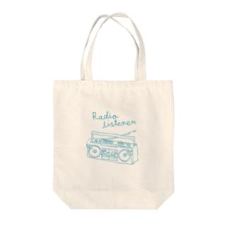 ラジオリスナー Tote bags
