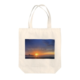 Happiness depends upon ourselves. Tote bags