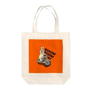 エディズデイズ ブンブンビート Tote bags
