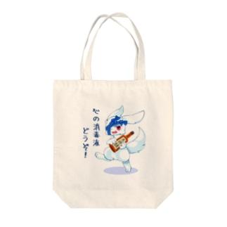 心の消毒零時ちゃん Tote bags