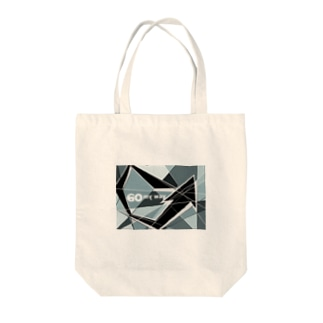 Go my way Tote bags