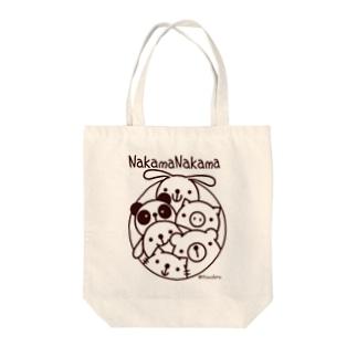 仲間ナカマ Tote bags