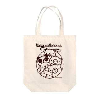 Piyocoloreの仲間ナカマ Tote bags