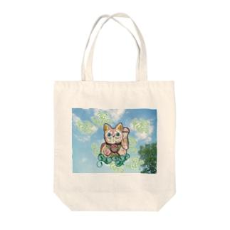 福呼び捲る招き猫 Tote bags