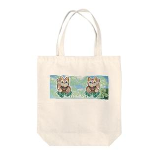 欲張り招き猫 Tote bags