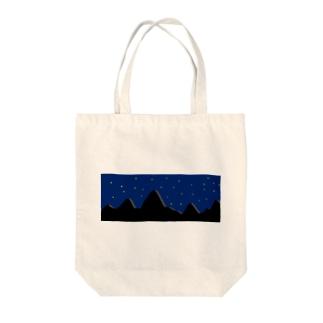 手が届きそうな夜空 Tote bags
