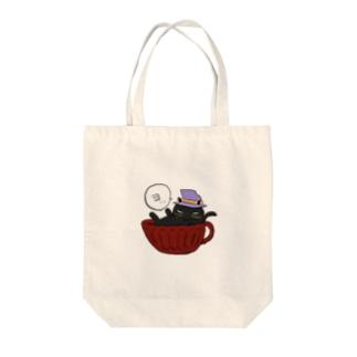 古民家カフェ 黒江ぬりもの館の黒江マツコのつぶやきTシャツ Tote bags