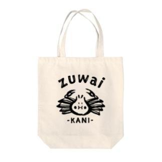 ZUWAI KANI Tote bags