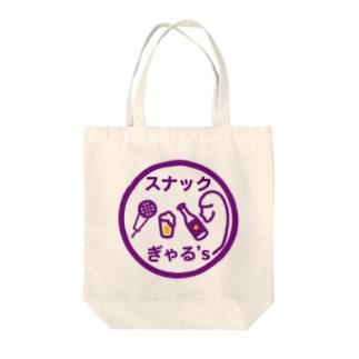パ紋No.2748 スナックぎゃる's Tote bags