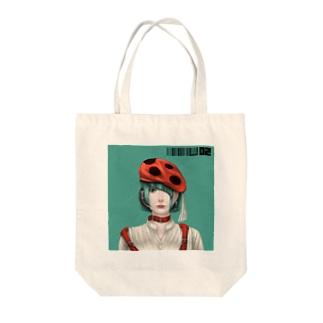 Bugs Girl - No.02 Tote bags