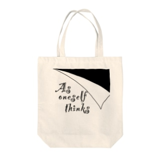 as oneself thinks Tote bags