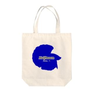 Halfmoon Betta①Mediumblue Tote Bag