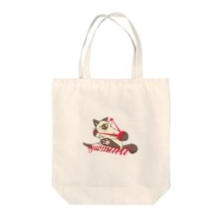 にゃるう゛ぁーな Tote bags
