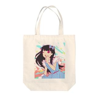 エリイちゃん Tote bags