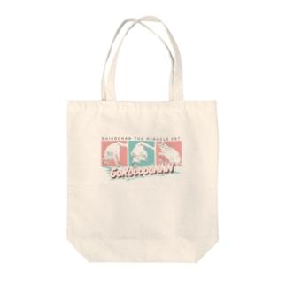 シロチャンごろ〜ん PINK Tote bags