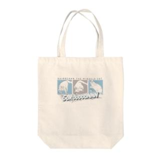 シロチャンごろ〜ん BLUE Tote bags