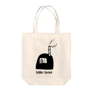 【ビジター】NORA-SAUNAシリーズ Tote Bag