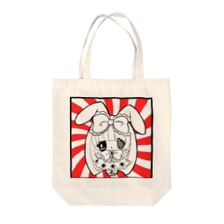 血達磨奇譚 Tote bags