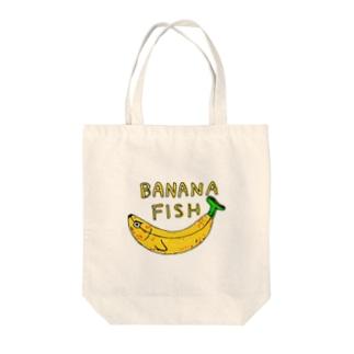 バナナフィッシュ Tote bags