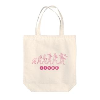 飲酒EVOLUTION(ピンク) Tote bags