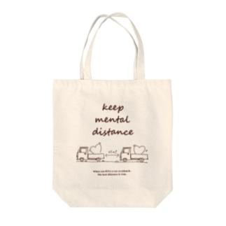 キープメンタルディスタンス Tote bags