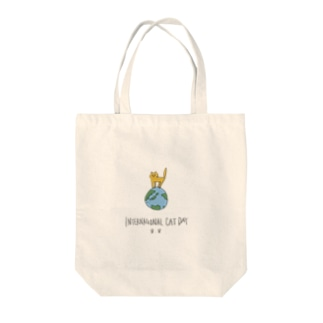 33 STOREの世界猫の日 Tote bags