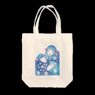 服部奈々子の三匹のひつじ Tote bags