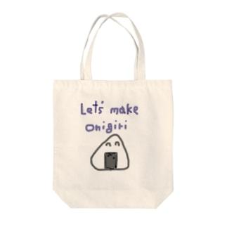 おにぎり。 Tote bags