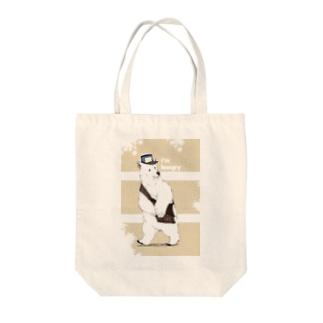 「ケイト」シリーズ_No.2 Tote bags
