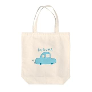 KURUMA Tote bags