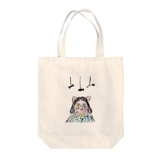 【 数量限定 】 「 キャット少女 」 猫 Tシャツ 帽子 など Tote bags