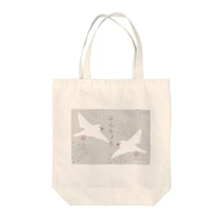 ぶんちょう グレー Tote bags