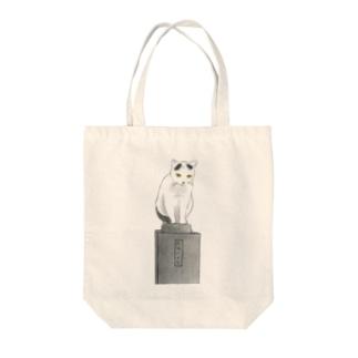 KIRINOKA-2593の忠猫パチ公 Tote bags