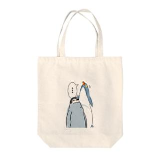こーてぃ親子 Tote bags