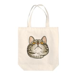 わがやのお猫さま2 Tote bags